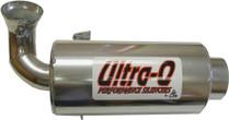 Skinz Polished Ceramic Ultra-Q Silencer For 2011-2016 SkiDoo 800 E-TEC