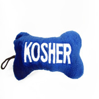 Copa Judaica Chewish Treats - Kosher Bone