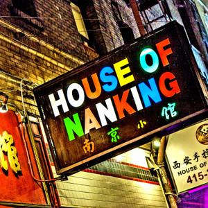 Nanking // CA087