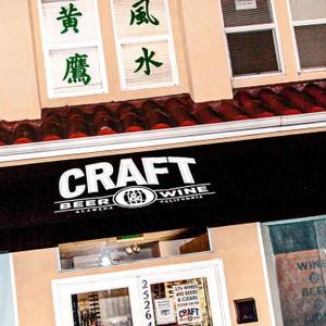 Craft // CA131