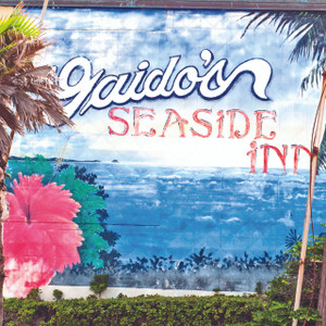 Gaido's Seaside Inn // HTX110