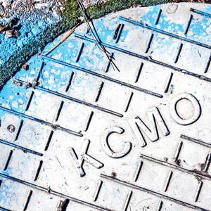 KC Manhole // MO067