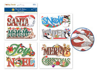 Holiday Sticker: 12.5cmx15cm 3D Word Art  1 OF EACH SHOWN