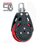 Harken 57mm Carbo Ratchamatic Block, Red Sheave, Harken 50 Anniversary Blocks