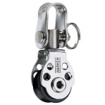 Harken 16mm Swivel Air Block