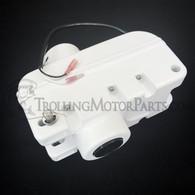 Minn Kota Riptide ST Terrova Steering Motor (12 Volt)