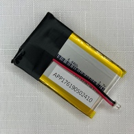 Minn Kota I-Pilot Link Remote Battery (Bluetooth)
