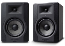 BX5 D3 Powered Studio Monitors 5 Driver [pair]