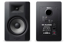 BX8 D3 Powered Studio Monitors 8 Driver [pair]