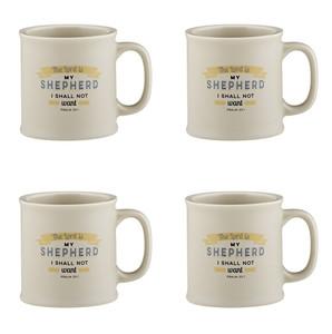 Joy From Psalms The Lord is My Shepherd with Psalm 48:1 Verse Ceramic Coffee Mug, 15 oz, Set of 4