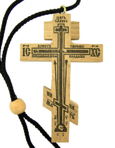 Authentic Russian Orthodox Wood Calvary Cross with Verso Slavic Prayer on Rope Cord
