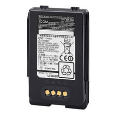 ICOM Sat 100 Spare Battery