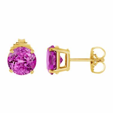 Pink Tourmaline Stud Earrings 14K Yellow Gold 1.60 Carat HandMade Birthstone