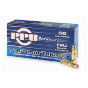 Ammunition - Frontier Firearms & Army Surplus