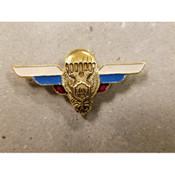 Original Russian Paratrooper Wings