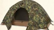 Surplus USMC 2 Man Combat Shelter