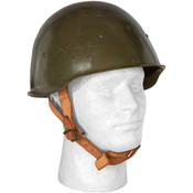 Surplus Hungarian Helmet