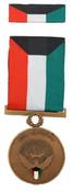GI Medal – Kuwait War