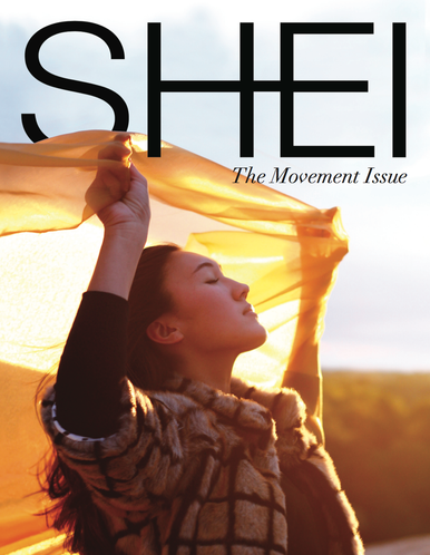 """86 page, full-color magazine featuring photoshoots and articles centered around the theme of """"Movement"""""""