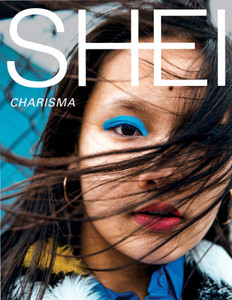 SHEI Magazine - Winter 2019, Issue #2 (Shipped)