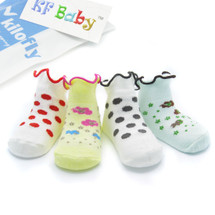 KF Baby Cozy Soft Baby Girl Socks Value Pack [Set of 4 Pairs] , 0 - 6 Months