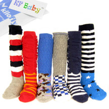 KF Baby Non-Skid Ruffle Calf Socks Value Pack [Set of 6 pairs], 6 - 18 Months