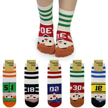 kilofly Novelty Crew Socks Value Pack [Set of 5 Pairs] - Soccer Kids