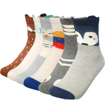 KF Baby Boys Girls Kids Over the Calf Winter Socks Value Pack, 6 Pairs