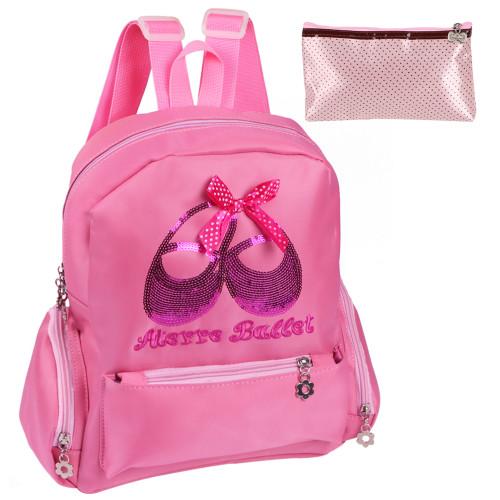 kilofly Girls Ballerina Ballet Dance Bag Water Resistant Backpack + Zipper Pouch