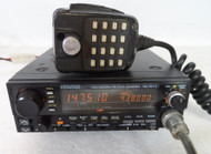 Kenwood TM-721A  2 Meter / 440 MHz Dual band Mobile Radio with Mobile Bracket NICE!