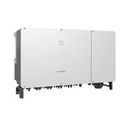 Sungrow  SG250HX Power Inverter