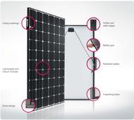 LG LG285S1C-B3 285 Watt Solar Panel Module