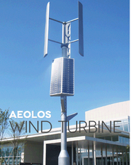 Aeolos Aeolos-V 600w 600W Wind Turbine