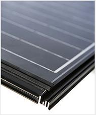 Love Solar Solar-Tile-190 190 Watt Solar PV Module