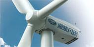 CSIS 850kW Wind Turbine