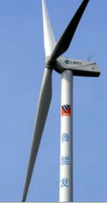 Shanghai Electric 2MW Wind Turbine