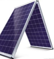 BP 3220N 220 Watt Solar Panel Module image