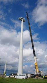 Bonus B41/600 Wind Turbine