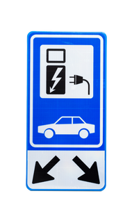 EV Box Parking / Charging Sign Double (40x80cm)