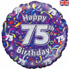 75th Birthday Holographic Streamers 18 Inch Foil Balloon