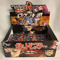 Pokemon Japanese Team Rocket Partial Booster Box