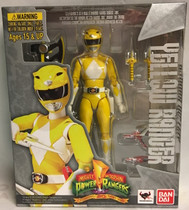 Mighty Morphin Power Rangers Yellow Ranger SH Figuart