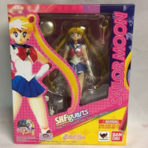 Sailor Moon SH Figuart