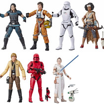 Black Series 6-inch Wave 23 Set of 7 Figures