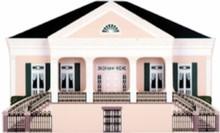 BEAUREGARD KEYES HOUSE