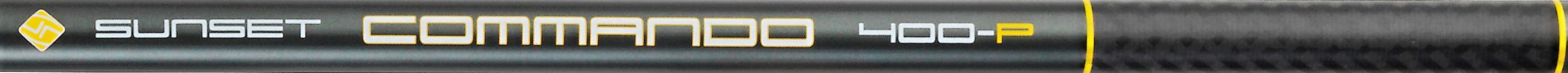 commando-logo.png