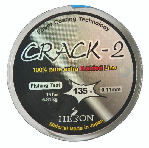 HERON CRACK-2 -100% HIGH QUALITY BRAIDED LINE SPOOL- 0.15mm (20Lbs)/ 135m spool