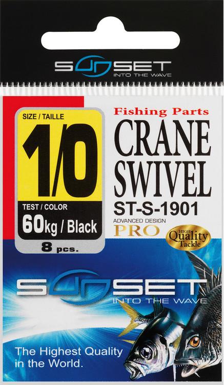 SUNSET CRANE SWIVEL ST-S-1901 N3/0 100KG X4