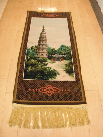 China Knotted Tapestry 152x69 cm OO 4223/4