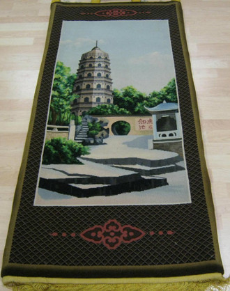 Chinese Hand Knotted Tapestry 152 x 69 cm